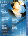 Karaoke Nhac Tre The Best Of Dam Vinh Hung 2005